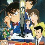 Detective Conan: La decimocuarta víctima - 1998 -(BDRip. Japones-Latino. Sub. Esp)(Varios)