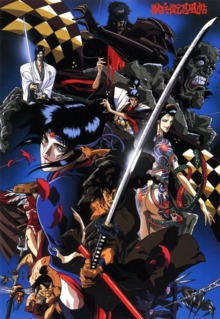 Ninja Scroll - 1993 - (BDRip-Japones Sub. Español)(Varios) 47
