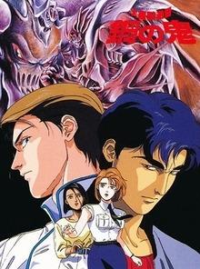 Daimajuu Gekitou: Hagane no Oni - 1987 - (DVDRip Japones Sub. Español)(Varios) 76
