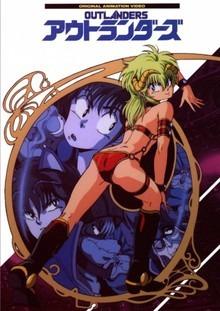 Outlanders - 1986 - (DVDRip Japones, Sub. Español)(Varios) 66