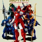Yoroiden Samurai Troopers -  TV 39/39 (BDRip Latino)(Varios)