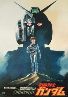 Mobile Suit Gundam I - 1981 - (BDRip Japones Sub. Español)(VARIOS) 44