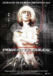 Parasite Dolls - OVA - 2003 (DVDRIP-Latino)(Varios) 1