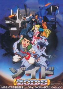 ZOIDS - 1999-2000 (TV Serie 67/67 Espanol Latino)(VARIOS) 4
