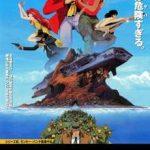 Lupin III: Dead or Alive - 1996 - (BDRip 1080p Japones Sub. Español)(varios)