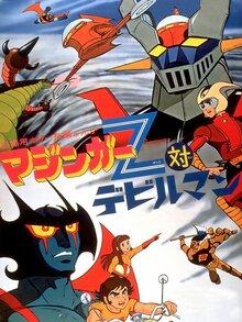 Mazinger Z vs Devilman - 1973 - (BDRip Japones Sub. Español)(Varios) 11