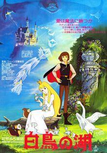 El Lago de los Cisnes - 1981 - (DVDRip Japones Sub. Español)(Varios) 1